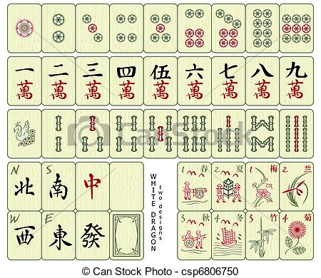 Mahjong Tile Game